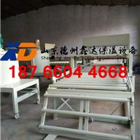 混凝土保温生产线,水泥发泡外墙保温板设备