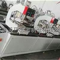供应塑钢门窗加工机器生产供应商