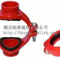 供应迈克卡箍 114沟槽卡箍 消防管件