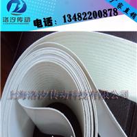 供应白色PVC输送带