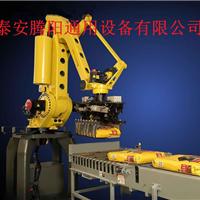 厂家直销自动化工业机器人 自动码垛机器人