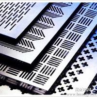 生产优质双曲铝单板,双曲铝单板价格,制作
