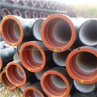 供应亚西亚DN80-1000球墨铸铁管厂家直销
