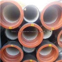 厂家直供威海国标K9级球墨铸铁给水管