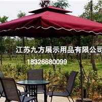 江苏省九方户外广告休闲伞批发定制生产厂家