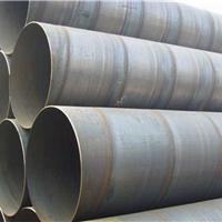 供应15crmo合金钢管金海