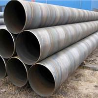 供应金海螺旋钢管价格