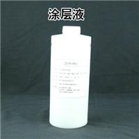 供应七彩惠弱溶剂墨水涂层液 处理液