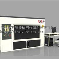 YOLO燃烧分析仪器厂家价格