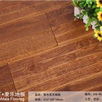 供应仿古栎木地板耐磨地板实木地板
