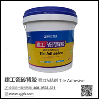 供应防空鼓强力瓷砖粘结剂