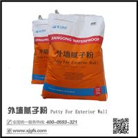 供应建筑用高强度外墙腻子粉