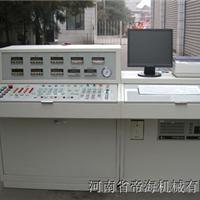 供应搅拌站控制系统