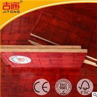 供应青岛桉木板济南建筑模板厂家