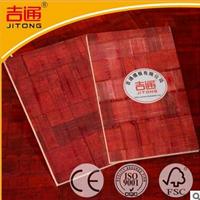 东营竹胶板批发价格东营竹胶板生产厂家
