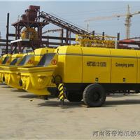 供应混凝土输送泵