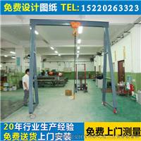小型模具吊架,移动模具吊架,起重架厂家