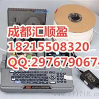 MAX微电脑线号印字机Lm-380E