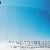 电热膜、光学镀膜应用-高硼硅浮法玻璃
