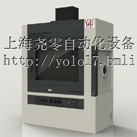 YOLO煤矿用电缆负载燃烧试验机厂家价格