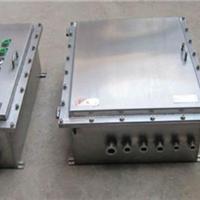 供应 不锈钢防爆配电箱,不锈钢防爆箱定做