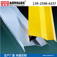 供应天花铝挂片报价_喷涂铝挂片生产厂家