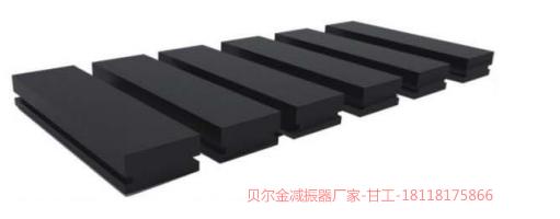 供应重庆变压器厂家BK-MT矩阵式减震器