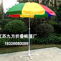 江苏省九方户外广告太阳伞批发定制生产厂家