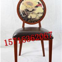 厂家直销美式复古餐椅实木椅子新中式椅子