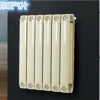 荆门京山铜铝复合暖气片提升家居品位