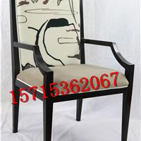 新中式餐椅酒店售楼处接待实木布艺休闲椅子