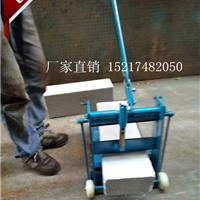 供应手动型30*20加气块切割机