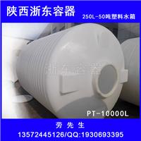 西安30立方塑料水箱