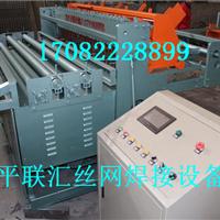 供应钢筋网焊网机 数控系统 pcl触屏