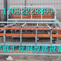 供应铁丝网焊网机价格优惠厂家直销