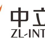 东莞中立智能装备技术有限公司