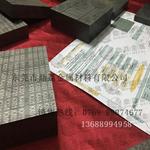 供应进口高硬度耐冲压硬质合金板