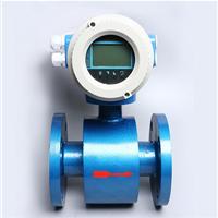 DN32电池供电电磁流量计,高温水计量表厂家