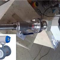 冷冻水电磁流量计,DN25电池供电电磁流量计