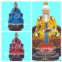 河南三清神像厂家批发