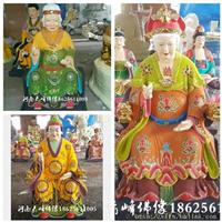 供应十二老母佛像太极老母神像厂家批发