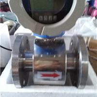 水利工程流量计,DN40电池供电电磁流量计