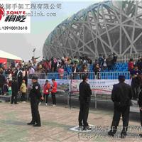 桐屹(北京)文化发展有限公司