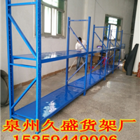 供应石狮中型仓库货架晋江精品展柜泉州货架
