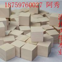 供应木制玩具配件厂家 积木木方块 木质方块