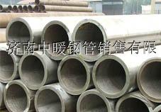 济南不锈钢管价格