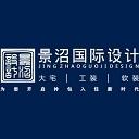 上海景沼建筑装饰工程有限公司
