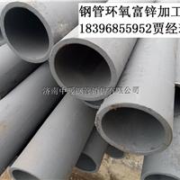 钢管环氧富锌加工处