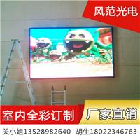 供应广州海珠LED显示屏,全彩LED显示屏