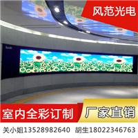 供应广州南沙LED显示屏,全彩LED显示屏